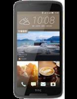 گوشی موبایل اچ تی سی مدل Desire 828 دو سیمکارت ظرفیت 16 گیگابایت