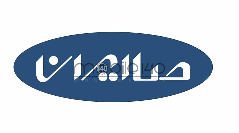 وارد شدن شرکت صاایران در تولید گوشی در ایران