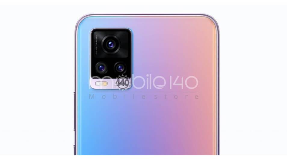 دوربین گوشی vivo 20