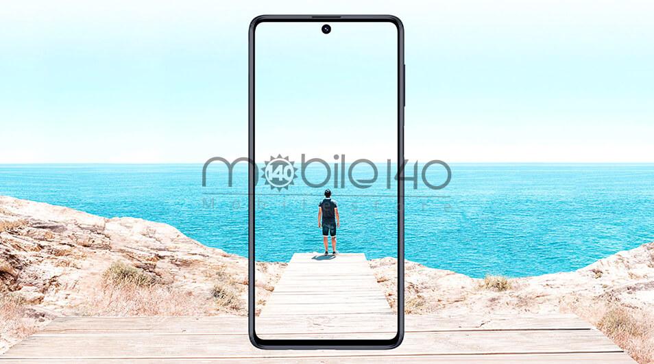Galaxy M51 صفحه نمایش