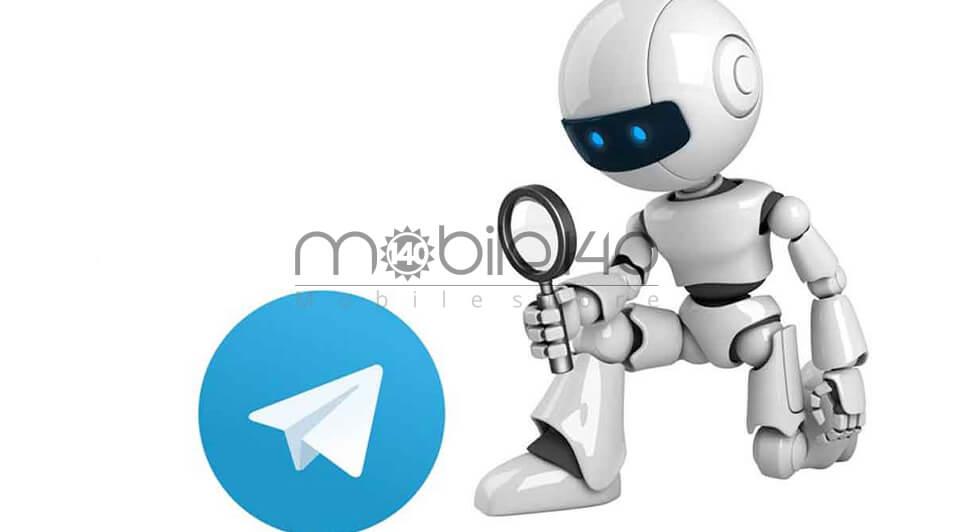 استفاده از ربات های تلگرام