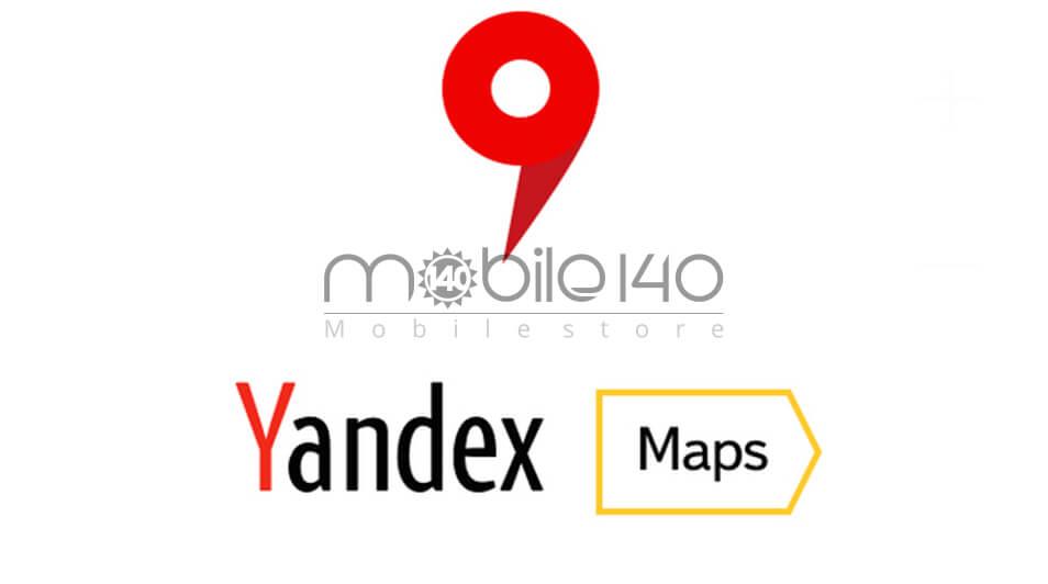 Yandex.Maps در آینده جایگزین مناسبی برای نرمافزار ویز