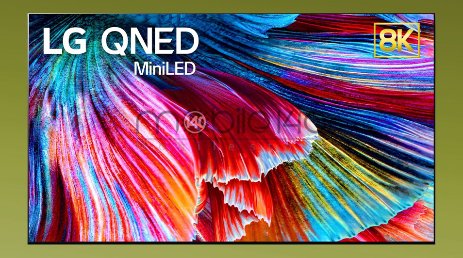 New LG TV called QNED