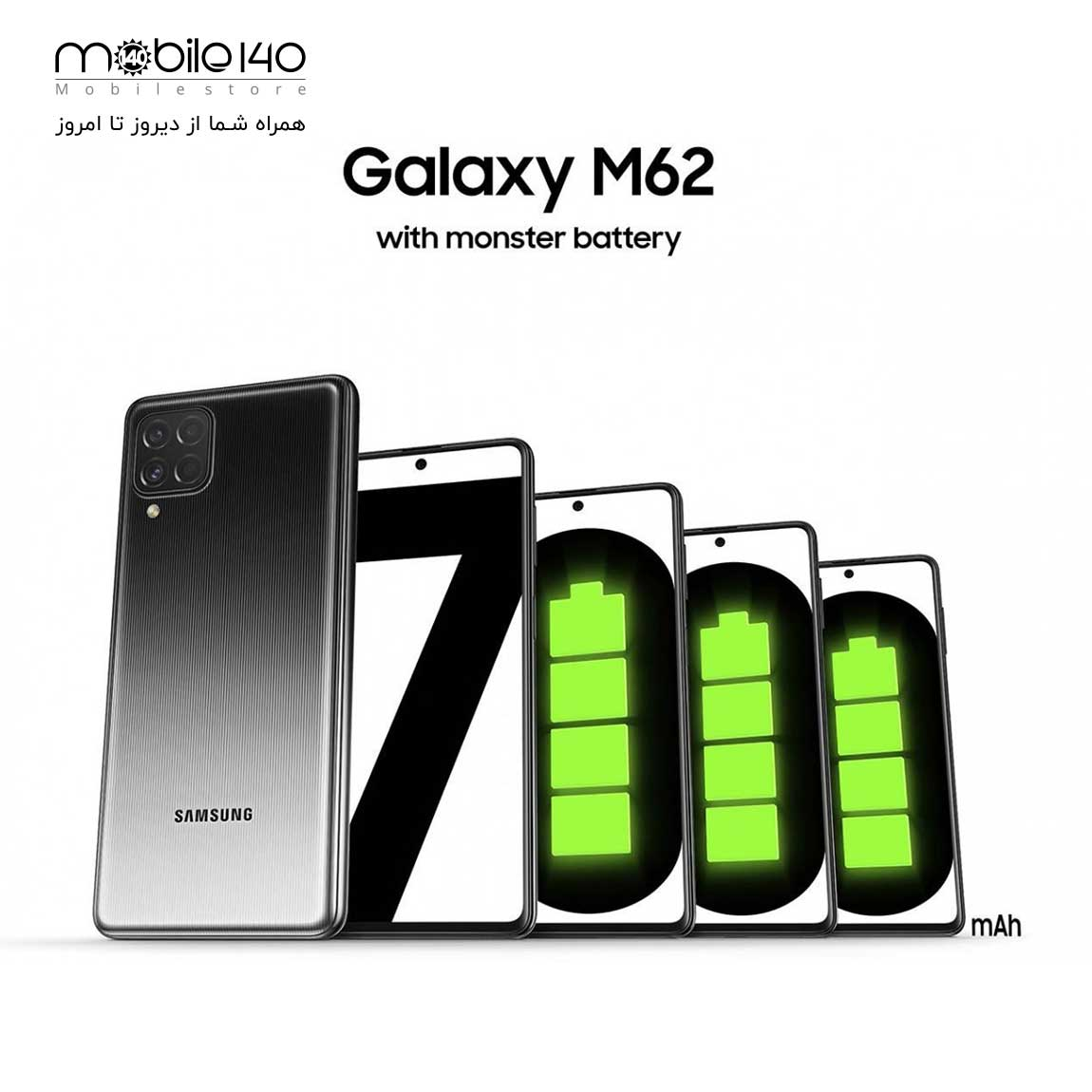 باتری بسیار قدرتمندی با ظرفیت 7000 میلیآمپری برای این محصول استفاده شده که میتواند بزرگترین نقطه قوت این گوشی باشد.