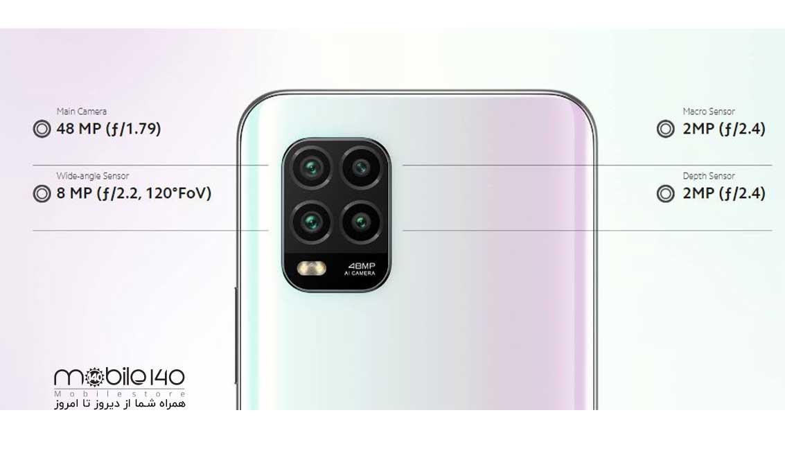 در کادر دوربین لنز اصلی با کیفیت 64 مگاپیکسل که ساخت کمپانی سامسونگ است، لنز اولراواید 8 مگاپیکسلی و دو لنز 2 مگاپیکسلی دیگر جهت عکاسی ماکرو و تشخیص عمق استفاده شده است. برای دوربین سلفی هم لنز 16 مگاپیکسلی در نظر گرفته شده است.