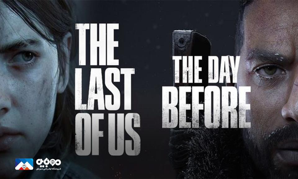 شایعات زیادی درمورد تشابه بسیار زیاد این بازی به The last of us I & II دارد.