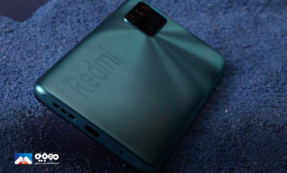 ردمی 9 تی با جدیدترین رابط کاربری شیائومی یعنی MIUI 12  رونمایی و معرفی شد که قابلیتهای شخصیسازی بسیاری در آن دیده میشود.