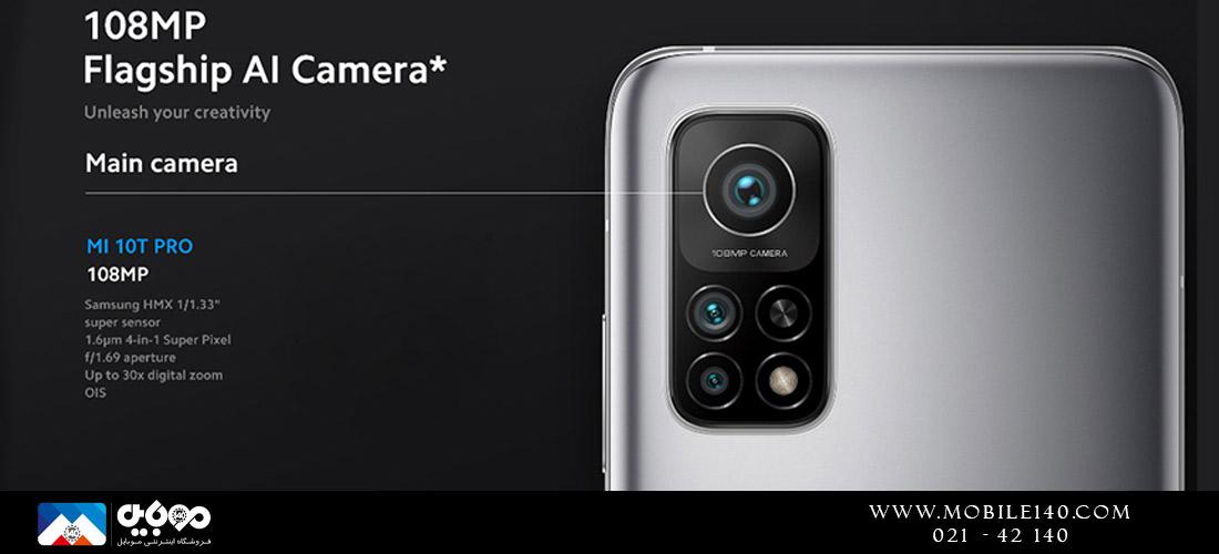 دوربین سلفی این گوشی از 20 مگاپیکسل با لنز واید ساخته شده است.