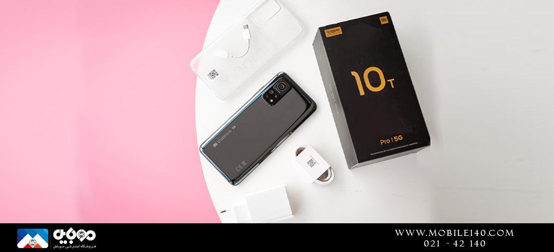 باتری گوشی شیائومی می 10 تی پرو غیرقابل تعویض است و ظرفیت 5000 میلیآمپری دارد. این محصول از شارژر سریع 33 وات نیز بهره میبرد.