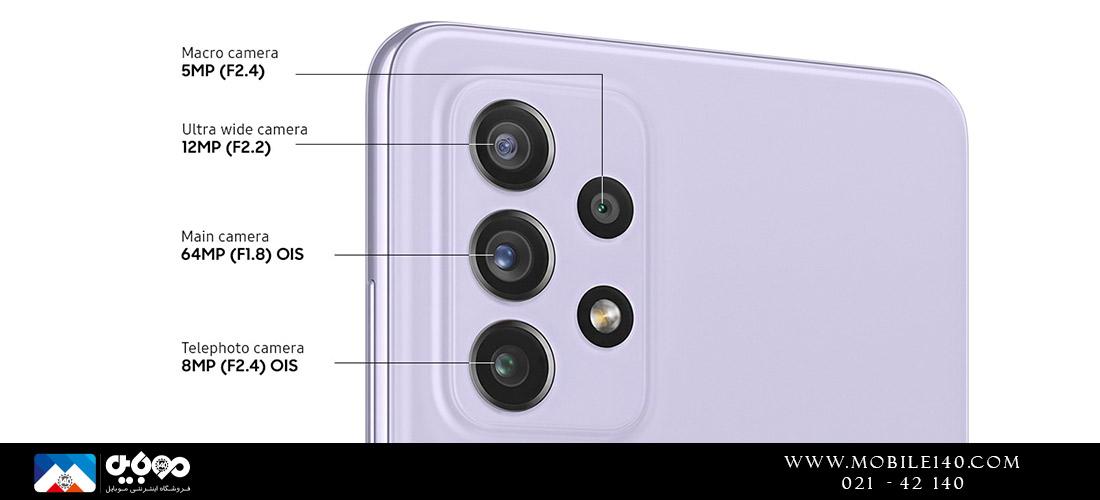 در بخش سلفی این گوشی مجهز به یک دوربین 32 مگاپیکسلی است که میتواند عکسهای بسیار خوبی را برای شما به یادگار بگذارد.