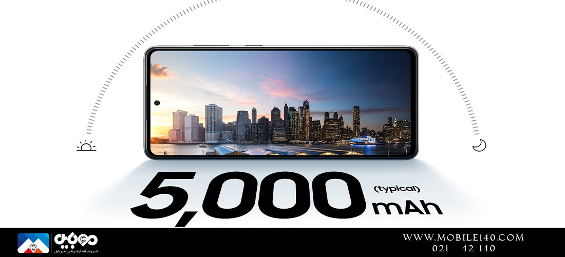 این گوشی مجهز به یک باتری با ظرفیت 5000 میلی آمپر است که در مدت 85 تا 90 دقیقه به وسیله یک شارژر 25 واتی شارژ میشود.