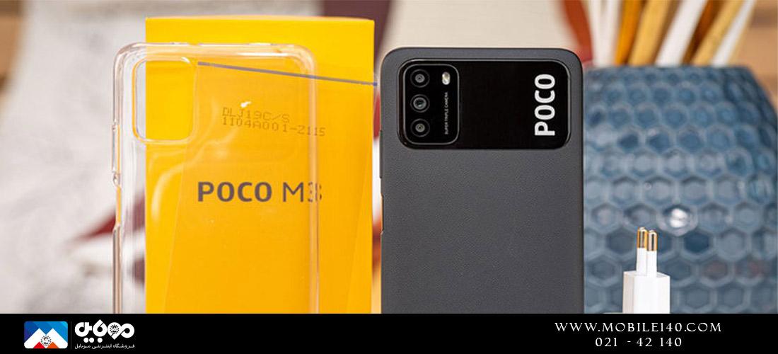 لوازم جانبی همراه گوشی ابزار درآوردن سیمکارت، قاب سیلیکونی شفاف که مراقب نمایشگر هستند.