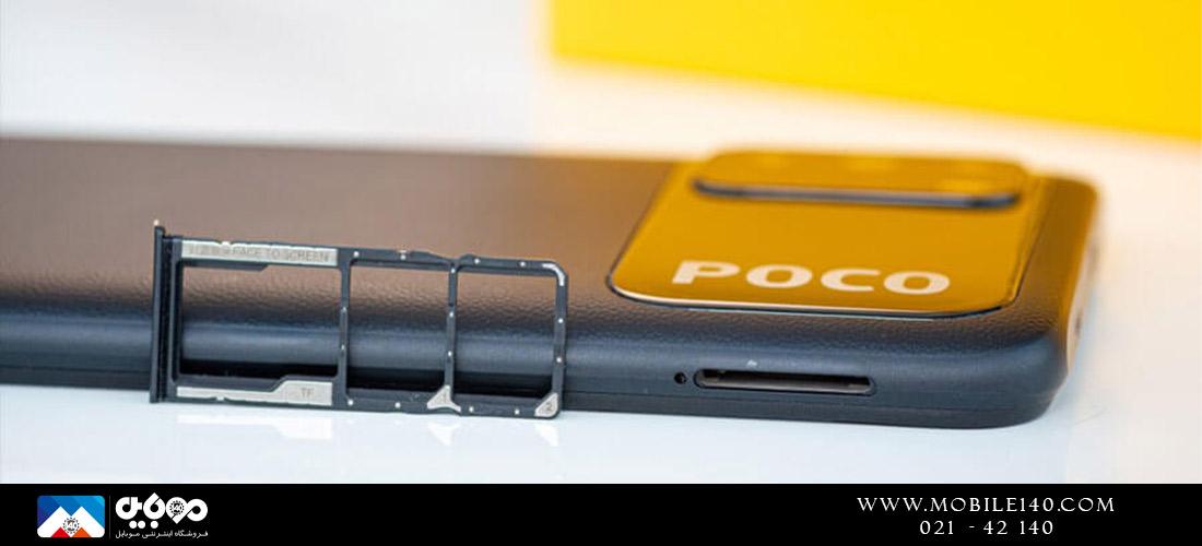 قسمت چپ گوشی  سینی سهتایی سیمکارت و کارت حافظه را مشاهده نماییم.