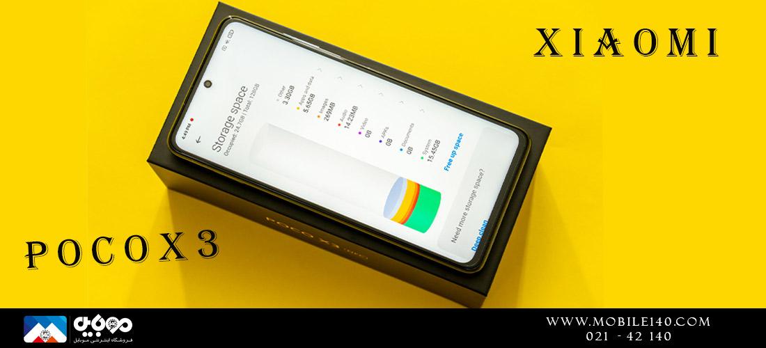 گوشی پوکو ایکس3 با اندروید10 روانه بازار شده که ورژن 12 واسط کاربری MIUI روی آن نصب شده است