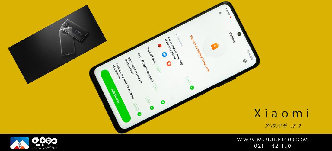 گوشی پوکو ایکس3 ورژن ان اف سی دارای باتری 5160 میلیآمپر است، البته برای ورژن بدون ان اف سی باتری حجیم 6000 میلیآمپر ساعتی در نظر گرفته شده است