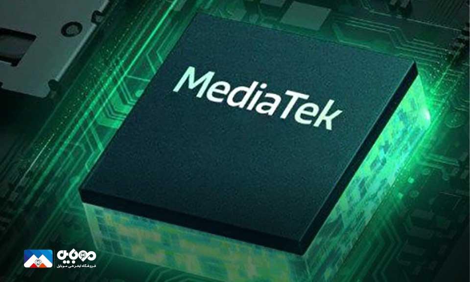 مدیاتک در حال ساخت اولین تراشه 4 نانومتری