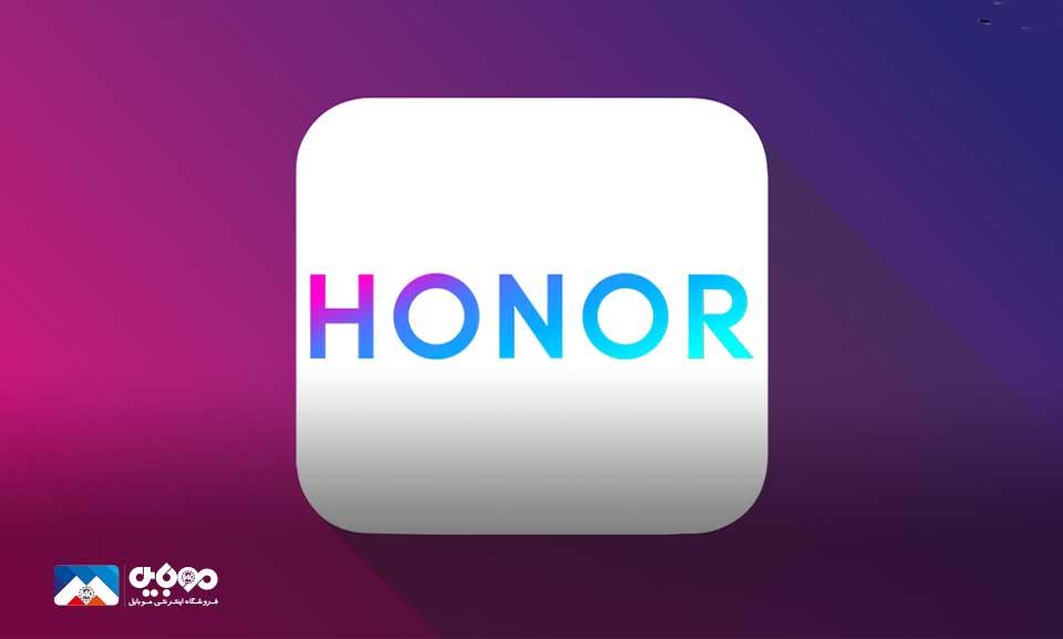 Honor Play 5 phone