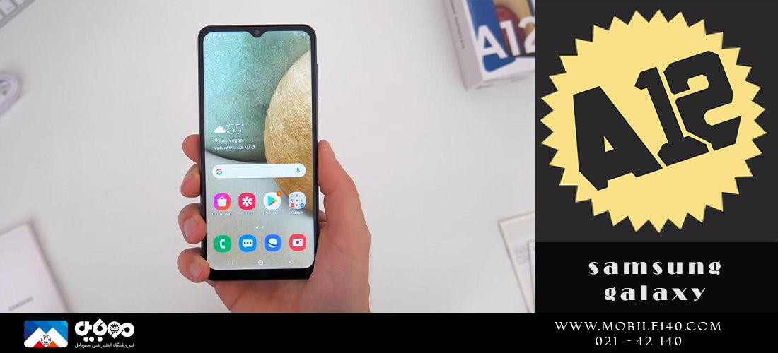 این گوشی به صرفه سامسونگ از نمایشگر 6.5 اینچی با پنل PLS TFT LCD، وضوح 1560 در 720 پیکسل و تراکم پیکسلی 264 پیکسل بر اینچ سود میبرد