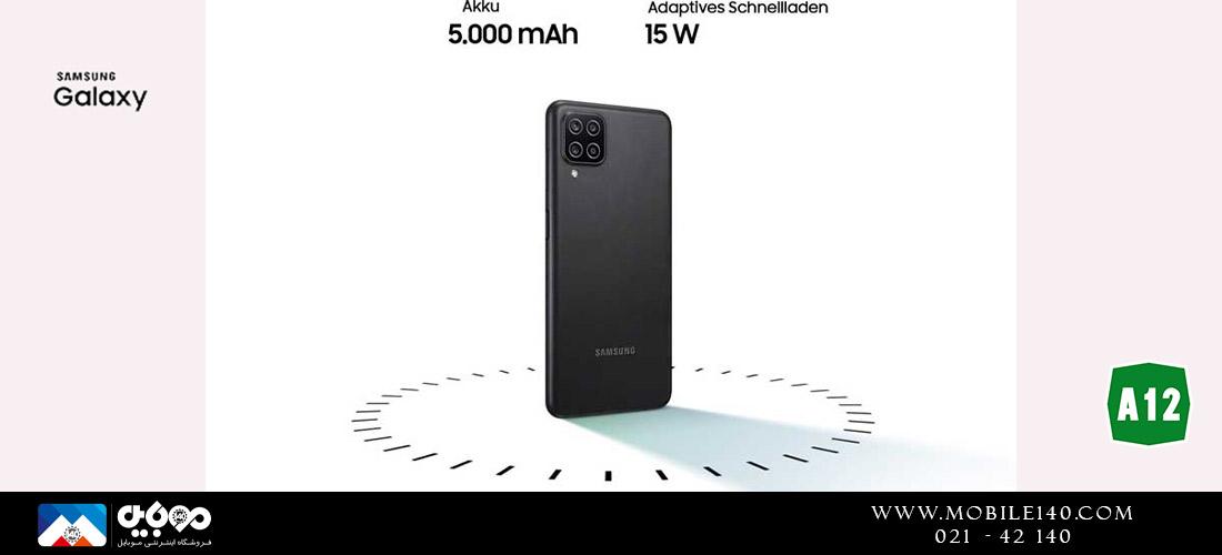 گلکسی A12 سامسونگ قدرت خود را از طریق باتری حجیم 5000 میلیآمپر ساعتی تامین میکند