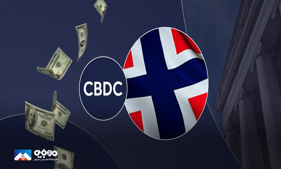 بانک مرکزی نروژ