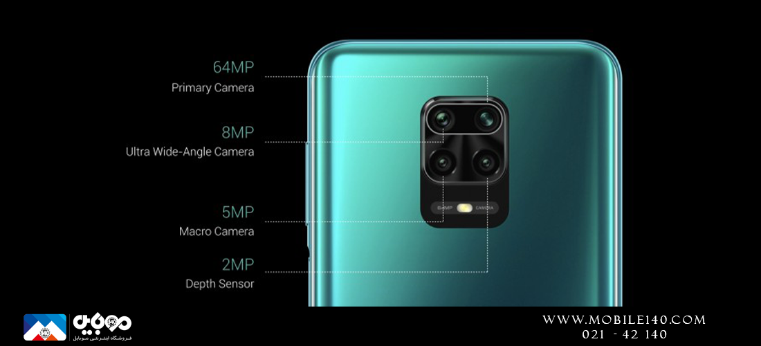 دوربین چهارگانه Redmi note 9 pro