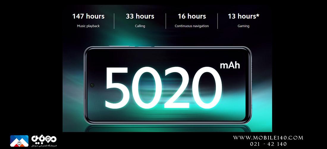 باتری 5020 میلیآمپری Redmi Note 9pro