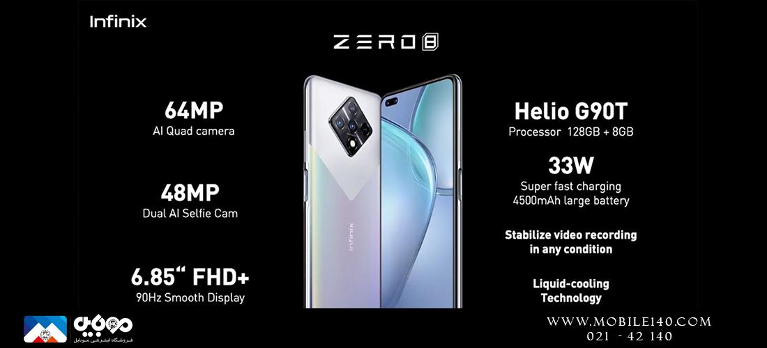 معرفی zero 8