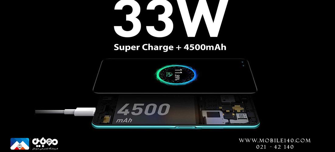 باتری 4500 میلیآمپری zero 8