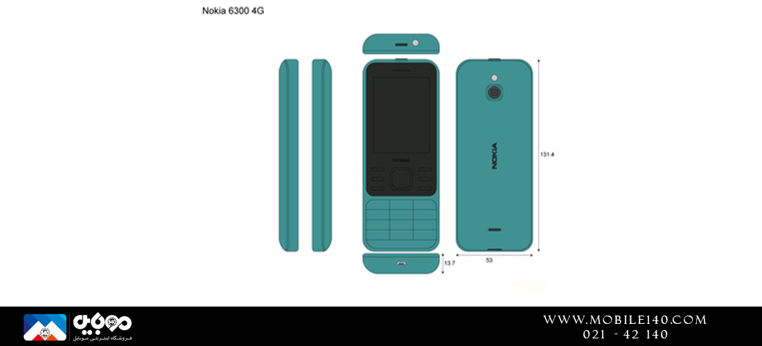 نقد و بررسی گوشی موبایل نوکیا مدل 6300 4جی