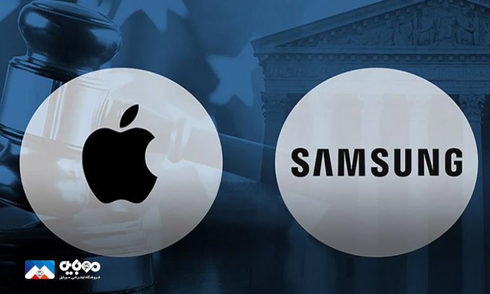 مشکل تامین قطعات شرکت سامسونگ و اپل