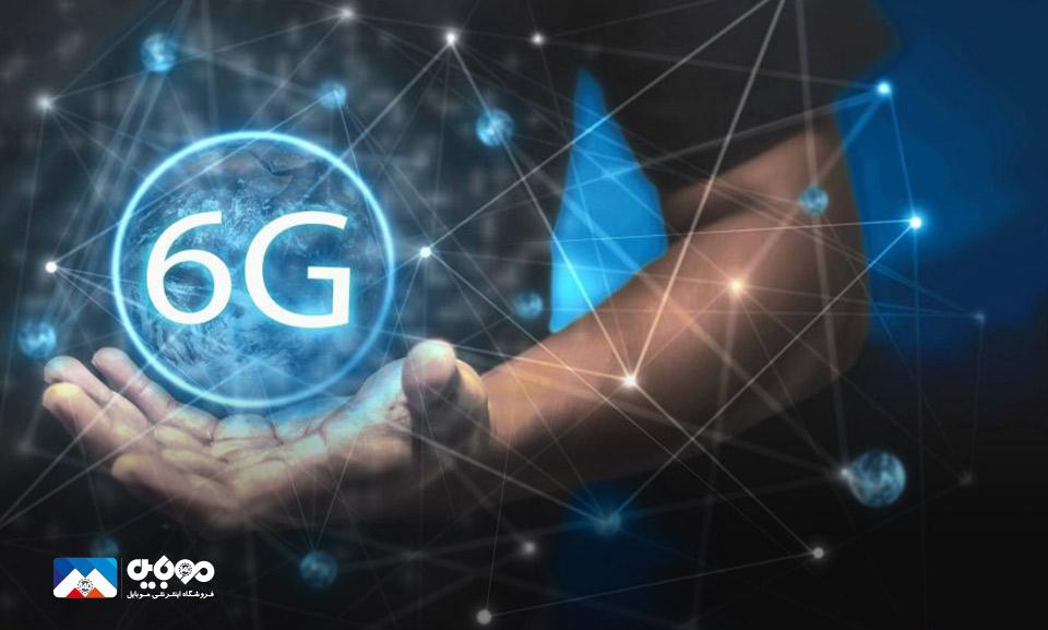 تجاریسازی فناوری 6G