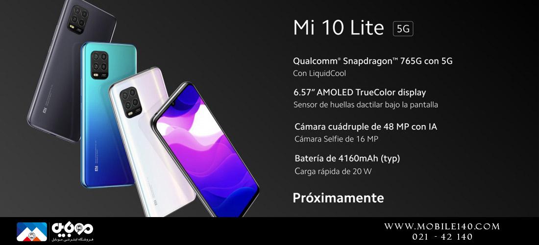 بررسی mi 10 Lite 5G