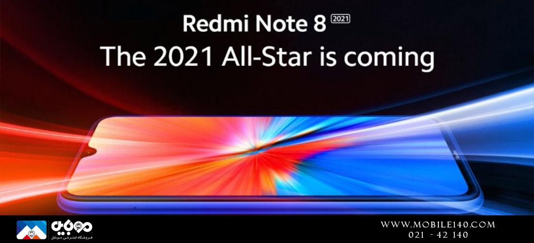 بررسی تخصصی Redmi Note 8 2021