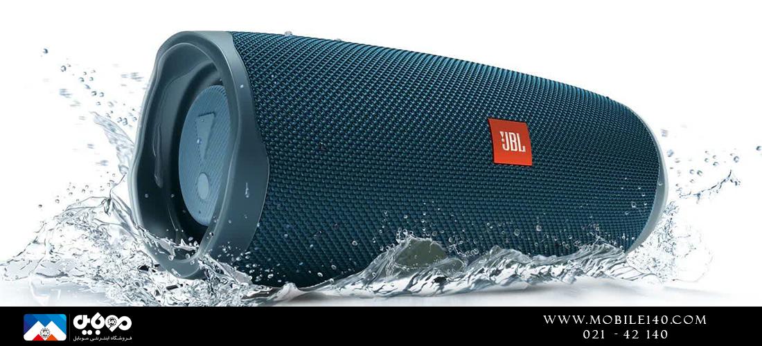 Waterproof  JBL Charge 4