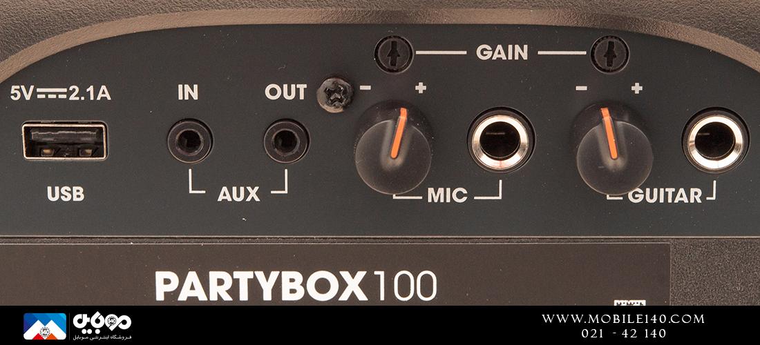 JBL Partybox 100 Inputs