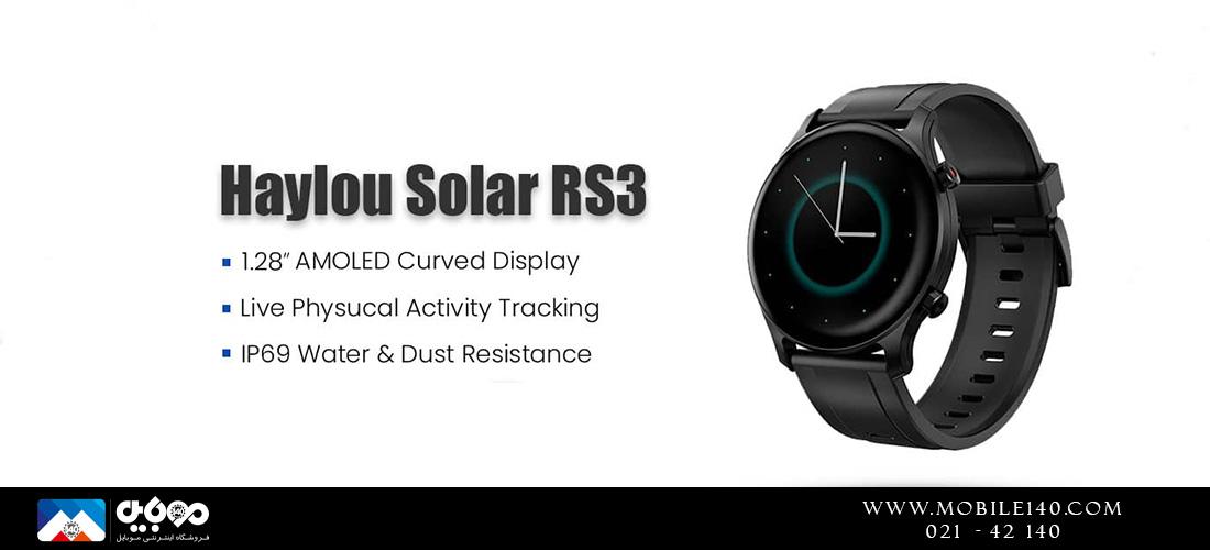 ساعت هوشمند شیائومی مدل هایلو RS3