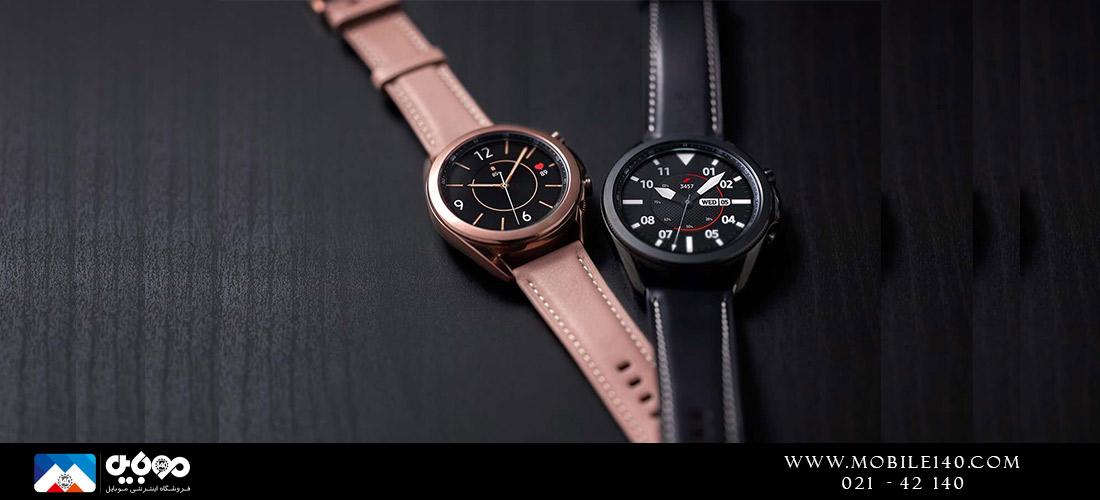 Galaxy Watch3 R840