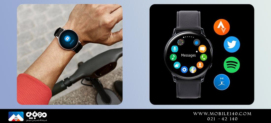 ساعت هوشمند Samsung Galaxy Watch Active 2 44mm SM-R820