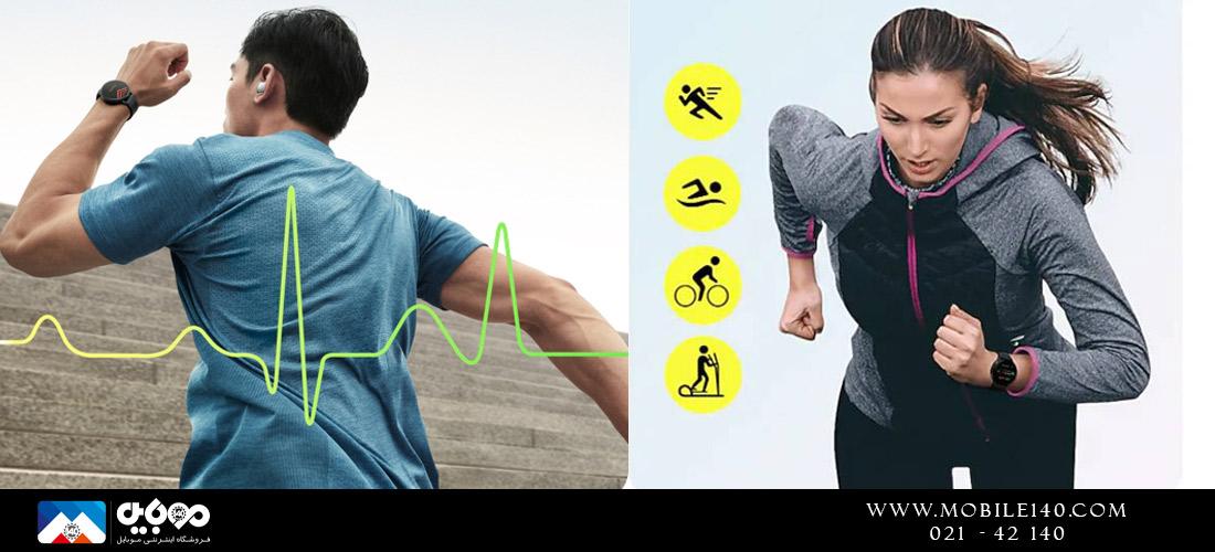 سلامتی و تناسب اندام