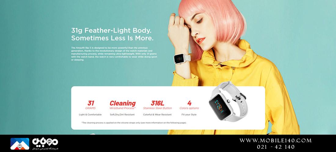 ساعت هوشمند Xiaomi Amazfit Bip S