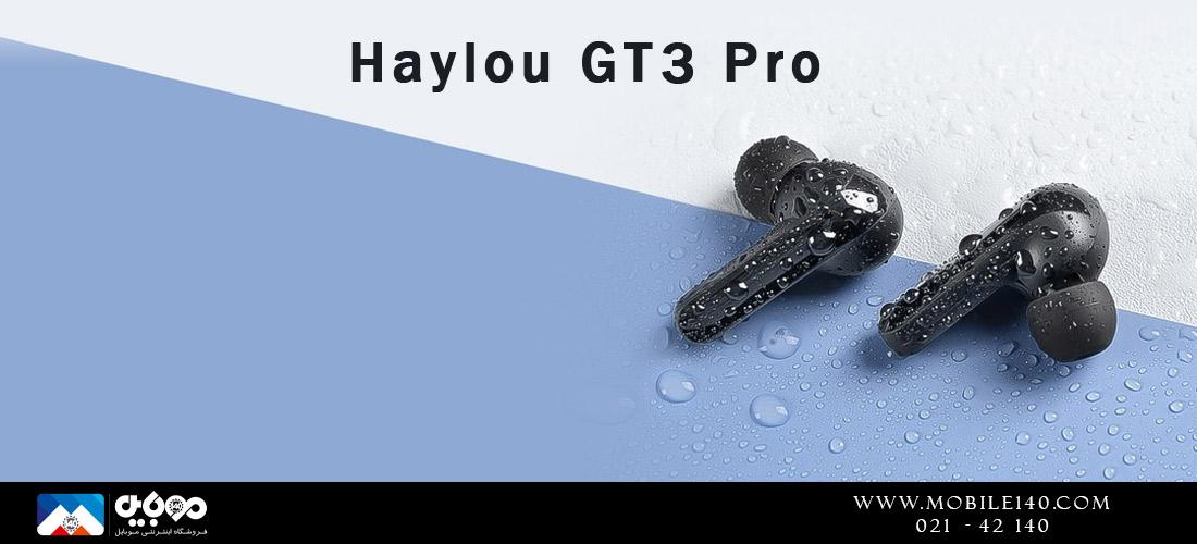 GT3 Pro
