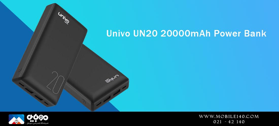 پاوربانک یونیوو مدل UN20  ظرفیت 20000 میلی آمپرساعت