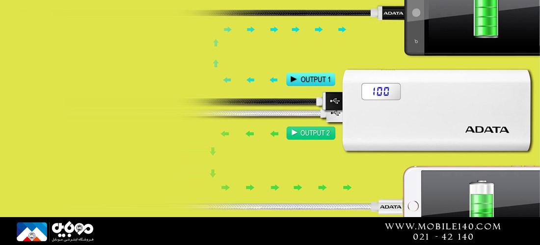 پاور بانک ای دیتا مدل P12500D ظرفیت 12500 میلی آمپر ساعت