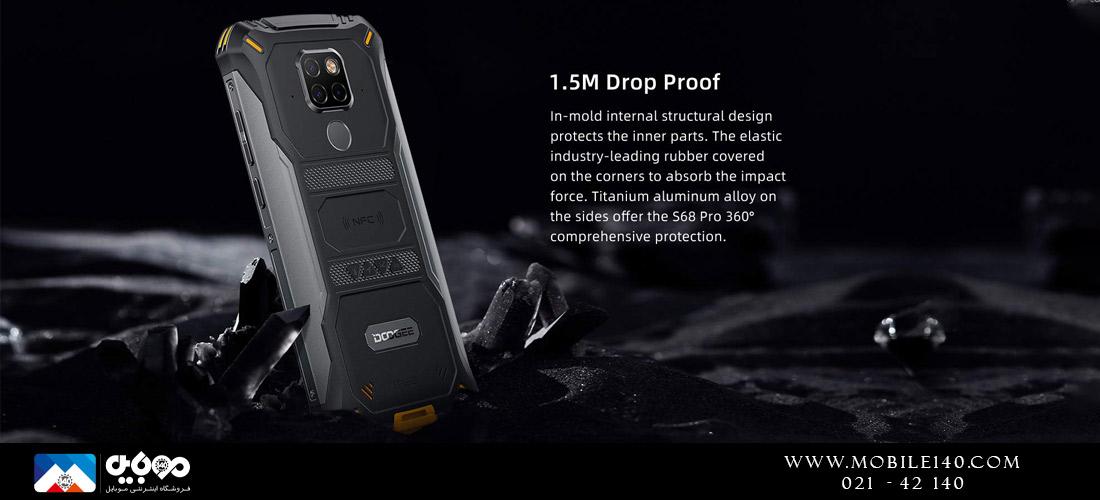 S68 Pro