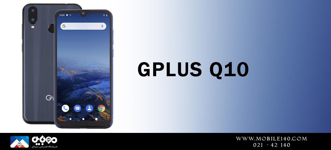 G-Plus Q10