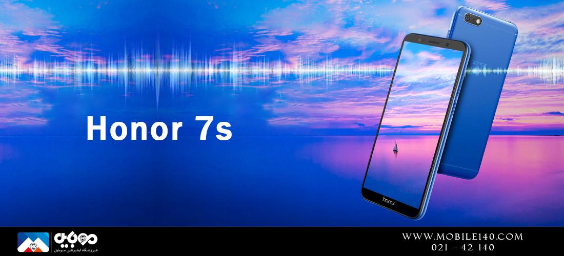 Honor 7S  Dual SIM 16GB