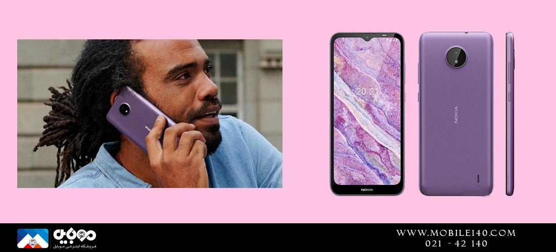بررسی تخصصی گوشی موبایل نوکیا  C10