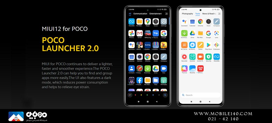 بررسی   Poco X3 NFC
