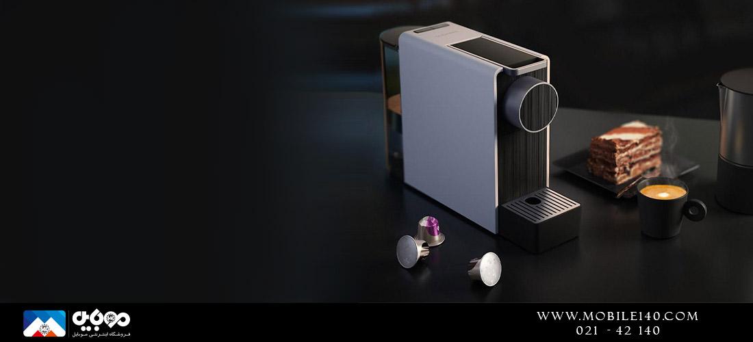قهوهساز شیائومی مدلScishare mini S1201
