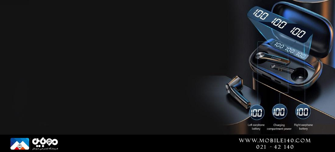Lenovo QT 81